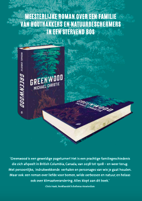 Signatuur Greenwoods